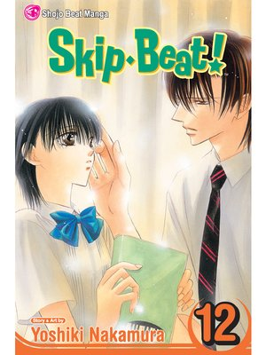 cover image of Skip Beat!, Volume 12