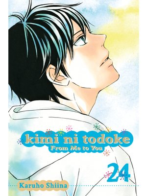 cover image of Kimi ni Todoke: From Me to You, Volume 24