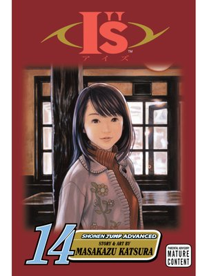 "cover image of I""s, Volume 14"