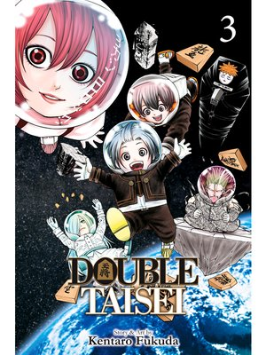 cover image of Double Taisei, Volume 3