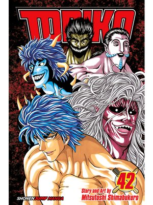 cover image of Toriko, Volume 42