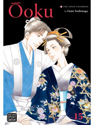 cover image of Ôoku: The Inner Chambers, Volume 15