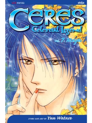 cover image of Ceres: Celestial Legend, Volume 7