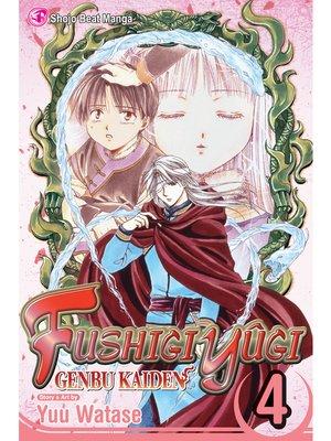 cover image of Fushigi Yûgi: Genbu Kaiden, Volume 4