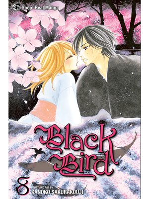 cover image of Black Bird, Volume 8