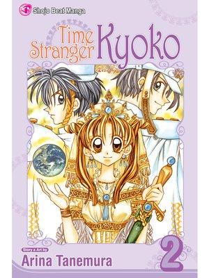 cover image of Time Stranger Kyoko, Volume 2