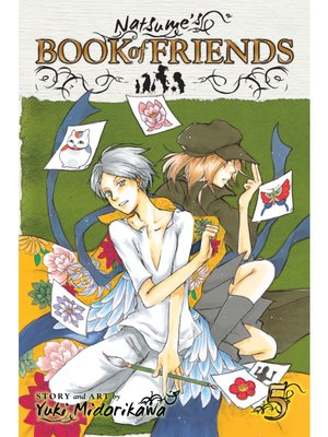 cover image of Natsume's Book of Friends, Volume 5