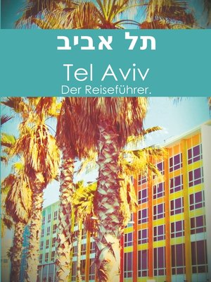 cover image of Tel Aviv