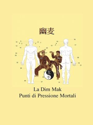 cover image of La Dim Mak
