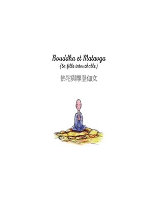 cover image of Bouddha et Matavga
