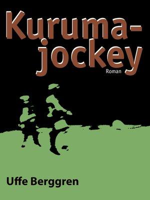 cover image of Kuruma-jockey