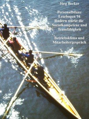 cover image of Personalbilanz Lesebogen 94 Rudern stärkt Sozialkompetenz und Teamfähigkeit