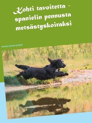 cover image of Kohti tavoitetta
