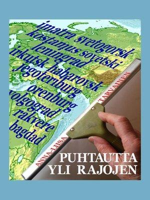 cover image of Puhtautta yli rajojen
