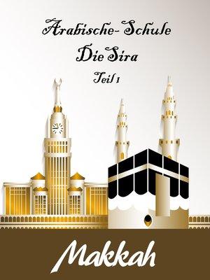 cover image of Arabische Schule