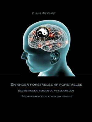 cover image of En anden forståelse af forståelse