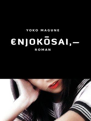 cover image of Enjokosai