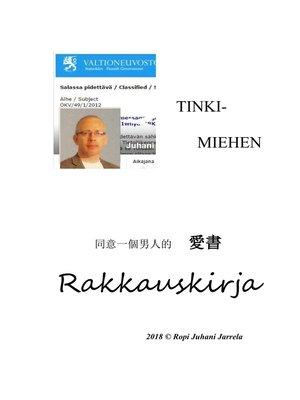 cover image of Tinkimiehen Rakkauskirja