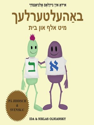 cover image of Bahelterlekh mit Alef un Beys