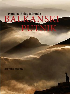 cover image of BALKANSKI PUTNIK