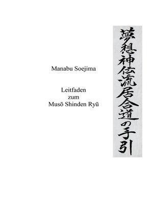 cover image of Leitfaden zum Muso Shinden Ryu