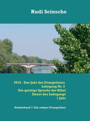 cover image of 2018--Das Jahr des Evangeliums