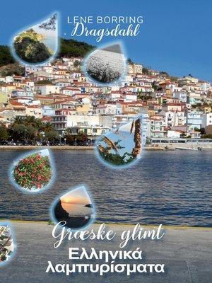 cover image of Græske glimt