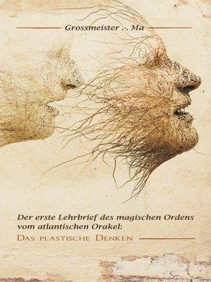 cover image of Der erste Lehrbrief des magischen Ordens vom atlantischen Orakel -