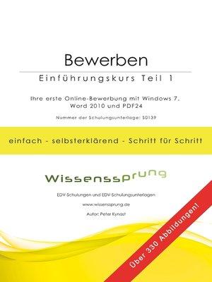cover image of Bewerben--Einführungskurs Teil 1