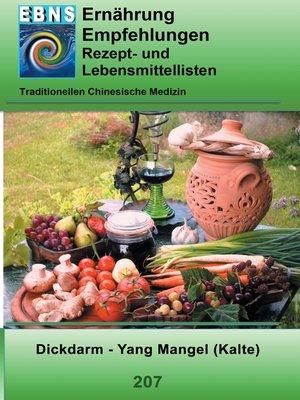 cover image of Ernährung--TCM--Dickdarm--Yang Mangel (Kälte)