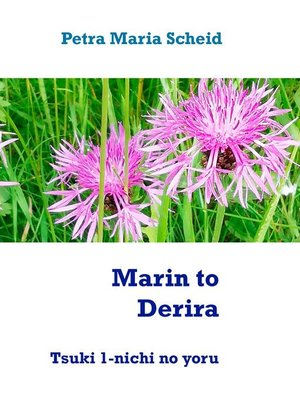 cover image of Marin to Derira