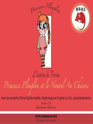 cover image of Princesse Plouplou et le Nouvel an Chinois
