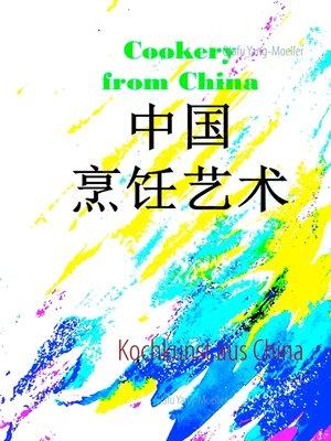 cover image of Kochkunst aus China