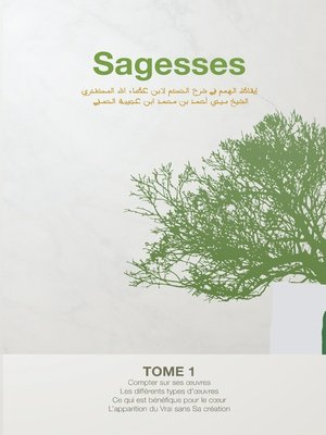 cover image of Sagesses
