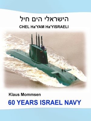 cover image of 60 YEARS ISRAEL NAVY