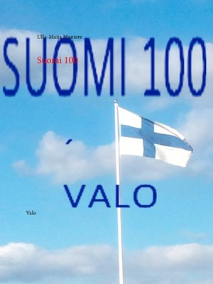 cover image of Suomi 100