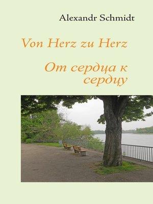 cover image of Von Herz zu Herz