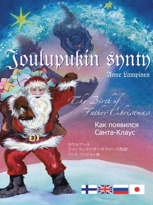 cover image of Joulupukin synty