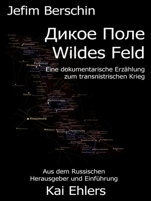 cover image of Wildes Feld