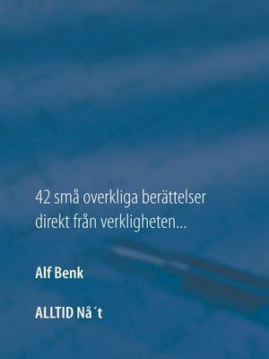 cover image of ALLTID Nå´t