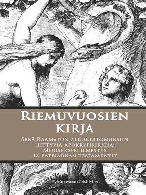 cover image of Riemuvuosien kirja
