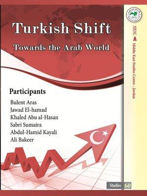 cover image of التحول التركي تجاه المنطقة العربية