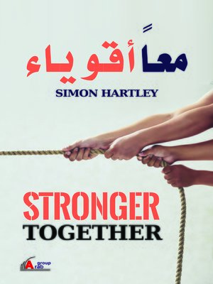 cover image of معا أقوياء : كيف تعمل الفرق العظمى
