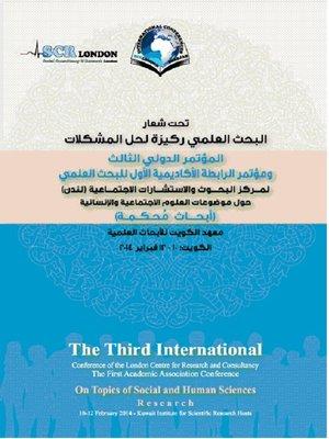 cover image of المؤتمر الدولي الثالث و مؤتمر الرابطة الأكاديمية الأول للبحث العلمي لمركز البحوث و الاستشارات الاجتماعية - لندن