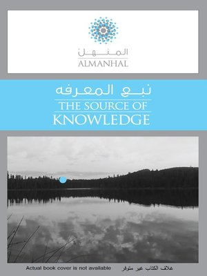 cover image of المتنبي