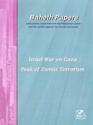cover image of Israel War On Gaza