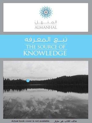 cover image of مواطنون من جنسية قيد الدرس
