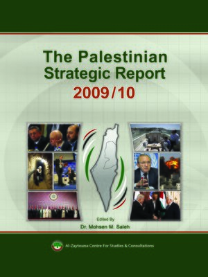 cover image of The Palestinian Strategic Report 2009/10