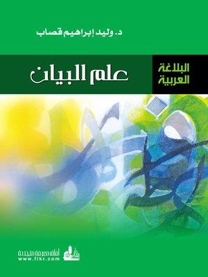 buy Художественная энциклопедия