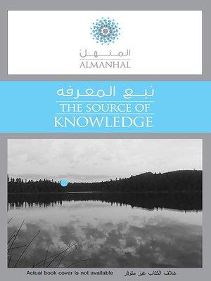 cover image of تأرجح الموازين